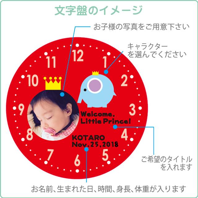 木製丸型フレームが人気の壁掛け時計