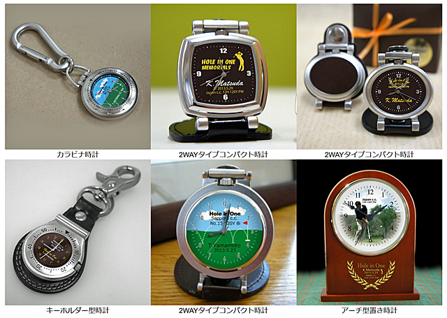 ホールインワンの記念品の時計です。