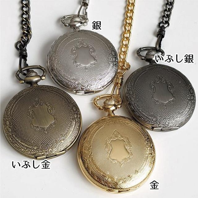 いぶし金といぶし銀は人気色です。